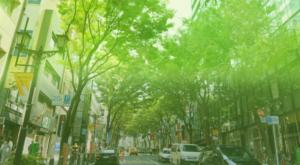 渋谷宮益坂